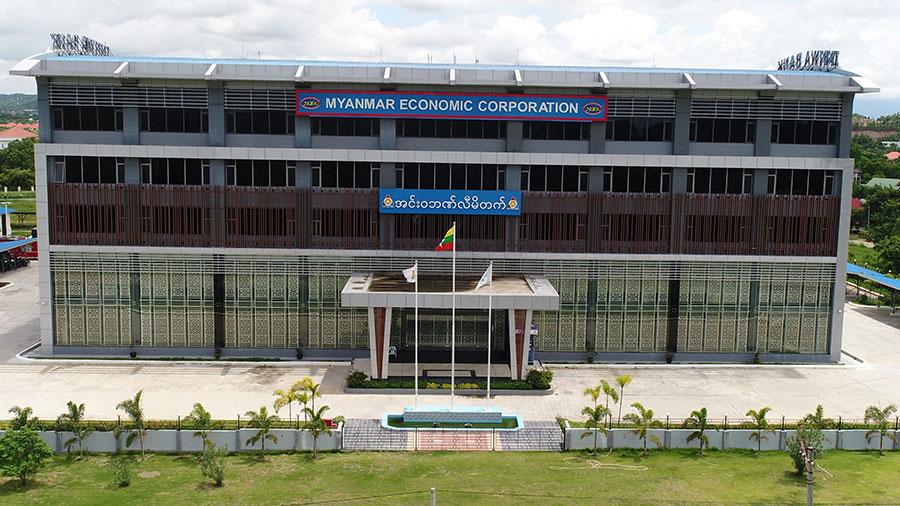 Myanmar Economic Corporation Telecommunication 800MHz CDMA